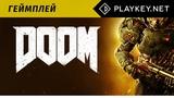 Doom на слабом ПК. Запустили Doom на Core i3 с 4 ГБ ОЗУ и смотрите, что случилось!