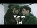 Я не хочу отнимать у тебя жизнь Wayne Del Уэйн и Дел