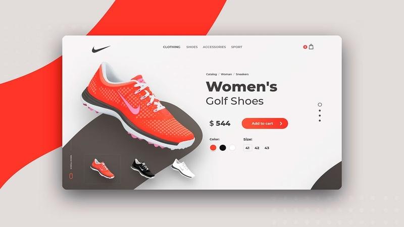 Nike website design - концепт дизайна сайта за 30 минут. Часть 2.