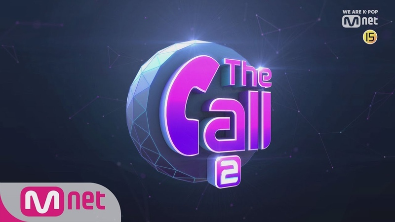 ENG sub The Call 더 콜 시즌2 l 2019 07 Coming Soon 190412 EP 21
