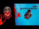 REC🔴PUBG | Grobowshik | Кавабанга