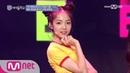 Idol School [리허설직캠] 너만보여l 박선 - ♬ROOKIE @1차데뷔능력고사 8/3 (목) 본방송중 0199 박선
