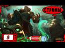 Без 5 минут голд 1 Настя играет в ранги обычки со зрителями League of Legends