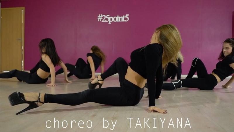 Strip plastic. Choreo by TAKIYANA    Dance Studio 25.5