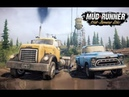 Spintires: MudRunner NEW FREE DLC!! New Trucks Map! Old Timers DLC!