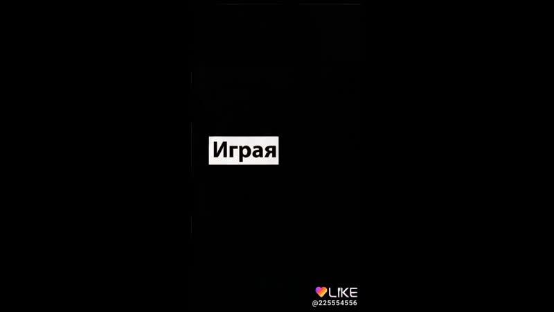 Like_2019-06-16-01-57-25.mp4