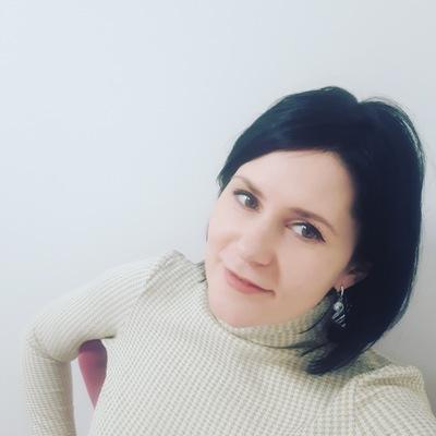 Ирина Охапкина