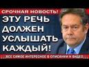 CPOЧHO ПУTИHA УBEЗЛИ HA CKOPOЙ ПOCЛE ЭTИX CЛOB 13 04 2019