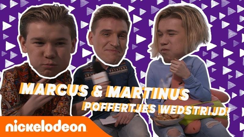 MARCUS MARTINUS kunnen geen POFFERTJES meer zien 🤢 | 🇳🇱/🇧🇪 Challenge | Nickelodeon Nederlands