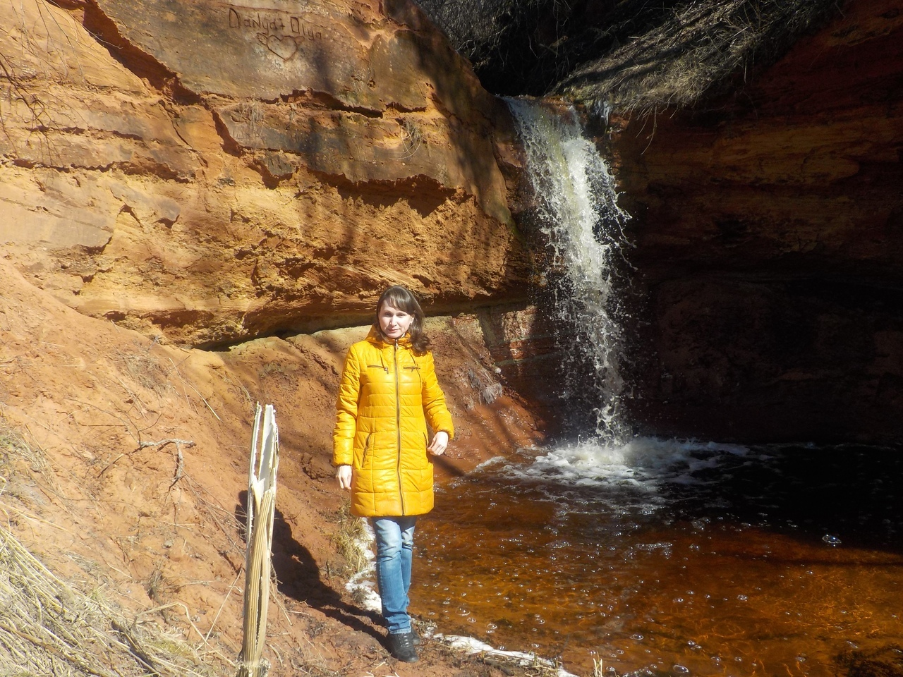 Апрель в Сиверской. Маргариткин водопад.