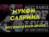 Best Dance Solo Adults - Мукфи Сабрина