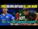 Koki Niwa Chop Block vs Liang Jingkun World Table Tennis Championship 2019