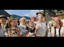 Х/Ф Трембита 1968 Советская музыкальная кинокомедия по мотивам одноимённой оперетты Юрия Милютина.