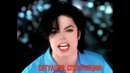 MICHAEL JACKSON THEY DONT CARE ABOUT US Extended Mix