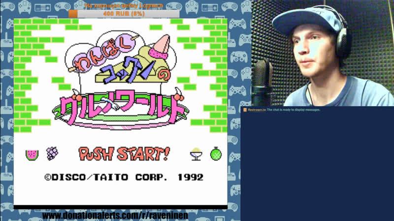 Япошка-поварешка (Panic Restaurant) (NES,Famicom,Dendy)