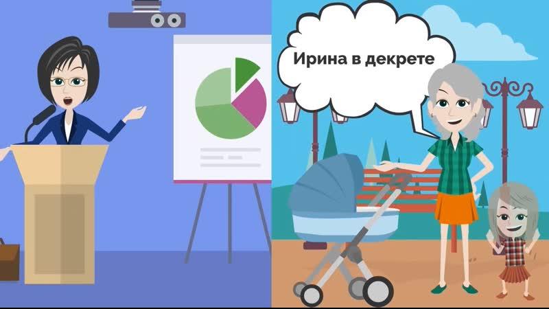 Заказать анимационный видеоролик за 3000 руб. zadanie.su