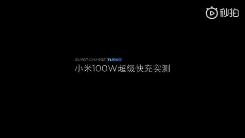 Xiaomi показала технологию сверхбыстрой зарядки смартфонов ( 352 X 640 ).mp4