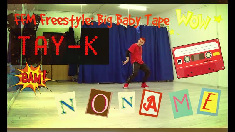 Noname I FFM Freestyle Big Baby Tape Tay K