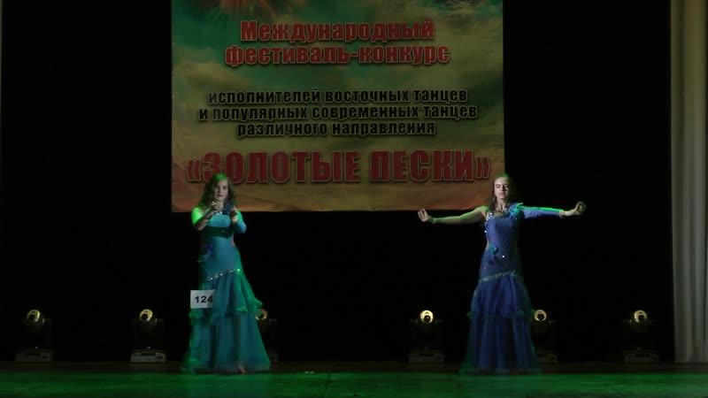 АННА ИСАКОВА АЛИНА МАКЕЕВА ЗОЛОТЫЕ ПЕСКИ 2019