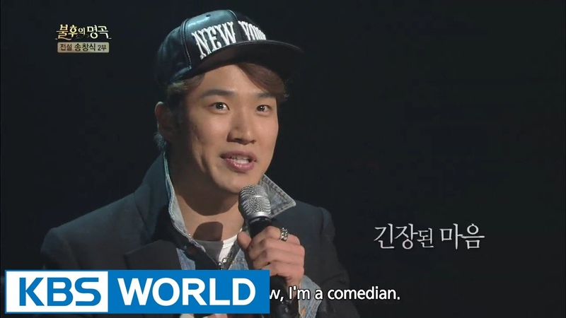 Immortal Songs 2 Song Changsik Special Part 2 2014 12 20