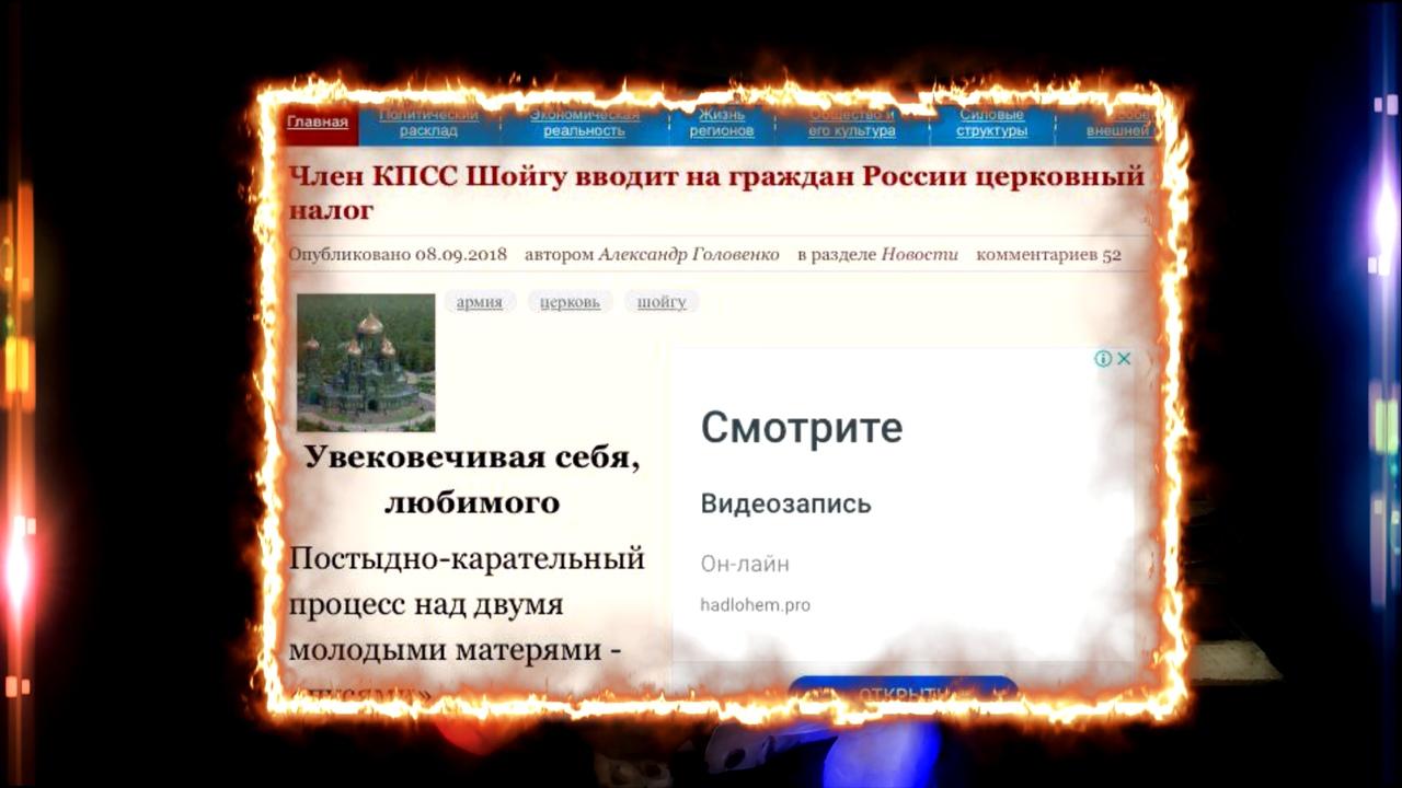 ТЫ ИЛЛЮМИНАТ Новое видео: ВЕЛИЧИЕ РОССИИ - деньги на воздух!