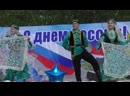 Каблучок - Татарский танец