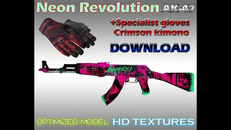 Ak47 Neon revolution specialist Crimson kimono