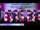 GENERATIONS from EXILE TRIBE @ Samantha Thavasa 25th Anniversary x Tokyo Sky Tree Town 7th Anniversary(12.05.2019)