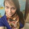 Maria Naneishvili
