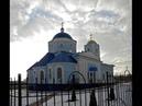 храм Рождества Пресвятой Богородицы Шаталовка
