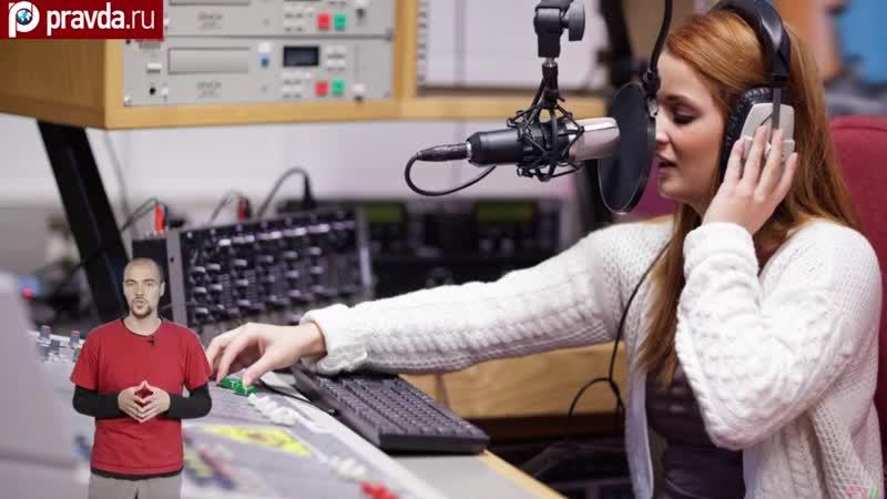 В Аргентине хотят создать первое русскоязычное радио
