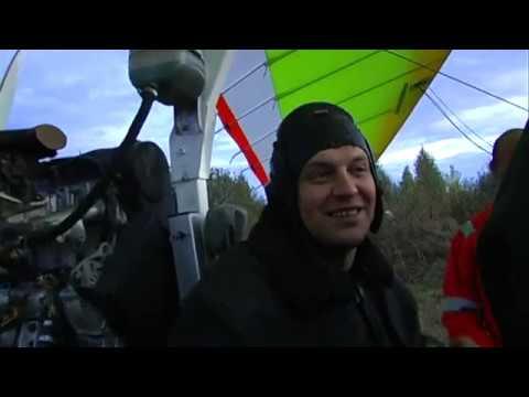 Полет на мотодельтаплане в городе Коростень