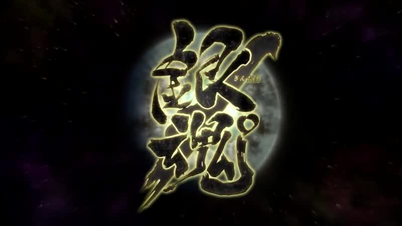 【MAĐ】Gintama Opening 17「RUN NOVA - DOES」