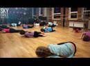 Школа Танца SKYDANCE / дети 1-й год обучения