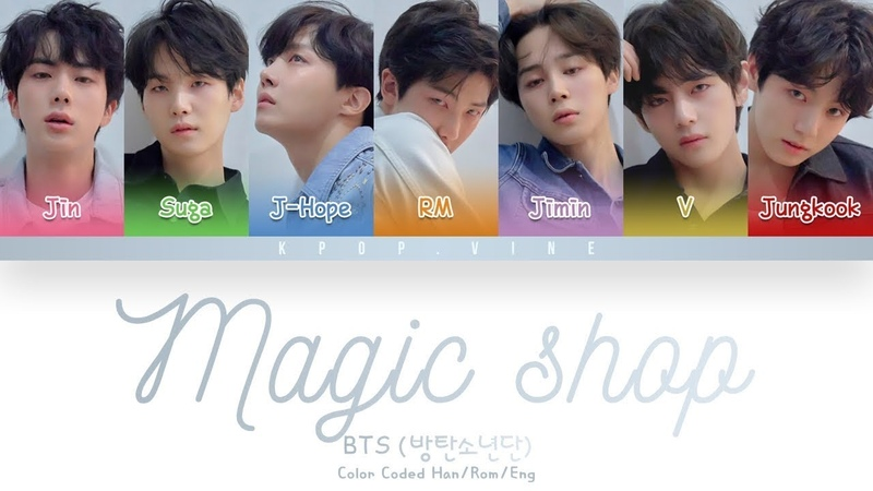 BTS 방탄소년단 Magic Shop Color Coded Lyrics Han Rom Eng
