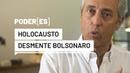 Como se roubava na ditadura Bolsonaro insiste em nazismo de esquerda História e Museu desmentem