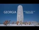 Georgia Unforgettable Energy Of Freedom GEORGIAN DANCERS promo Sukhishvili