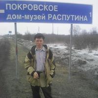 Анкета Дмитрий Михеев