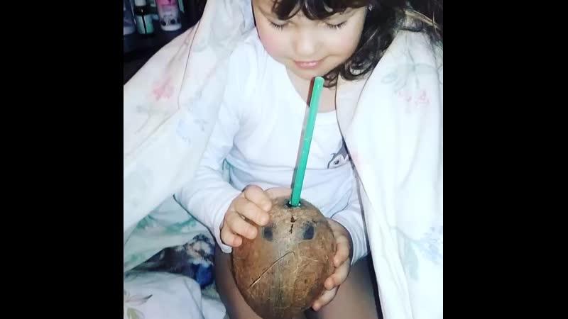 кокос 👍