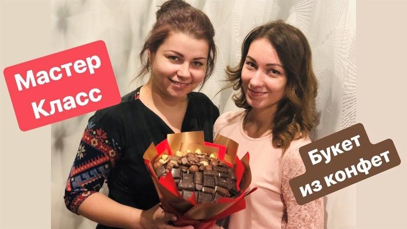 Букет из конфет своими руками шоколадный градиент Спиральная техника Запись мастер класса