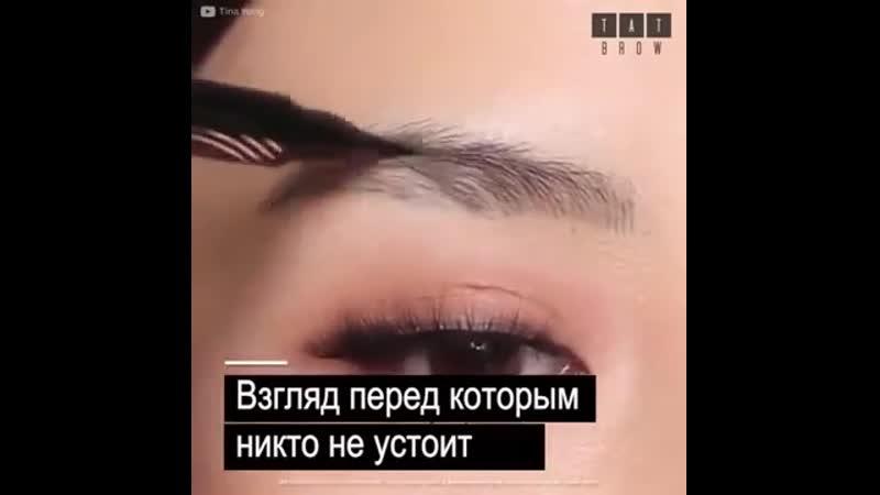 ВОДОСТОЙКИЕ ТАТУ БРОВИ HANDAIYAN Заказать со скидкой vk.cc9vArt4