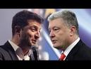 Зеленский обратился к Порошенко и напомнил о дебатах. Выборы в Украине 2019