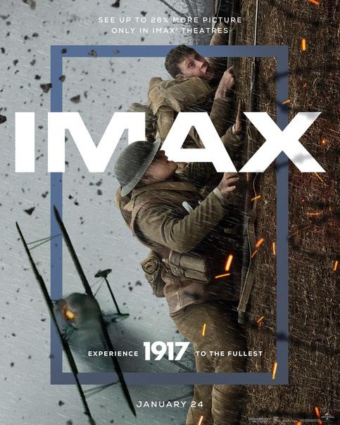 Масштабный финальный трейлер «1917»