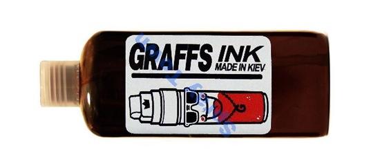 03a26853 Graffs Ink 250ml чернила для маркеров граффити купить Украиниа. spraytown .com.ua