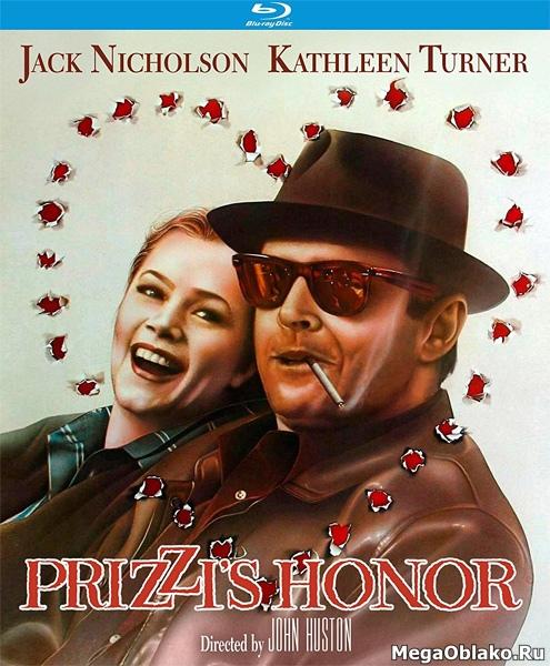 Честь семьи Прицци / Prizzi's Honor (1985/BDRip/HDRip)