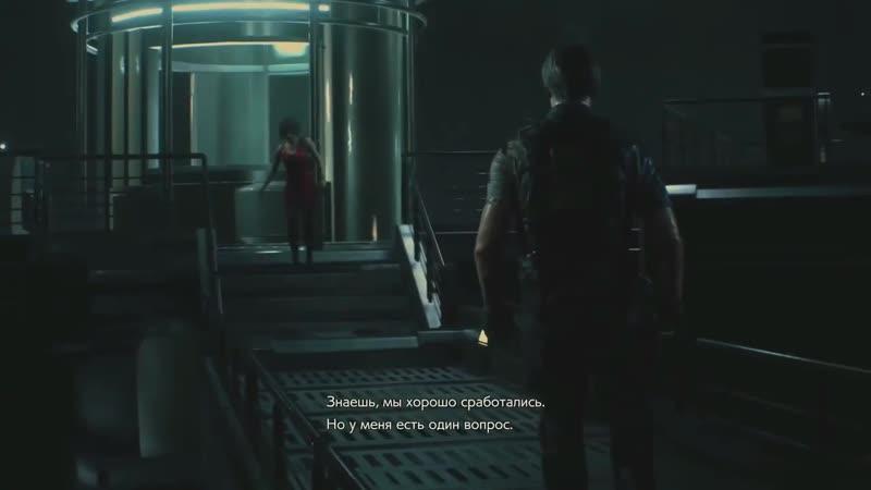 Resident Evil 2 Remake Русская озвучка (Игрофильм) (2)