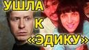Жена Антона Богданова изменила с Эдиком из Реальных пацанов