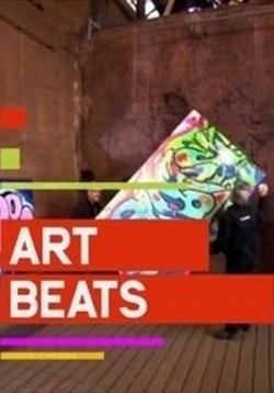 Сериал «Живое искусство»/Art Beats 2016