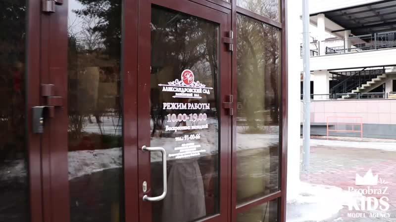 дизайнер Ольга Чернецова, коллекция Дружба народов