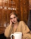 Вика Иванова фотография #1